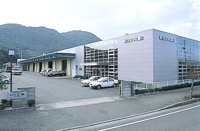 徳山営業所外観