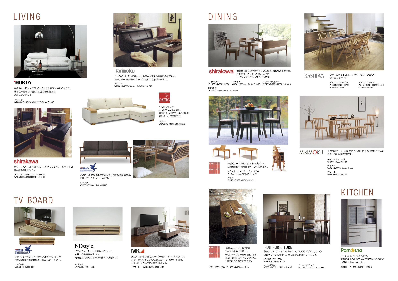 家具201304_02