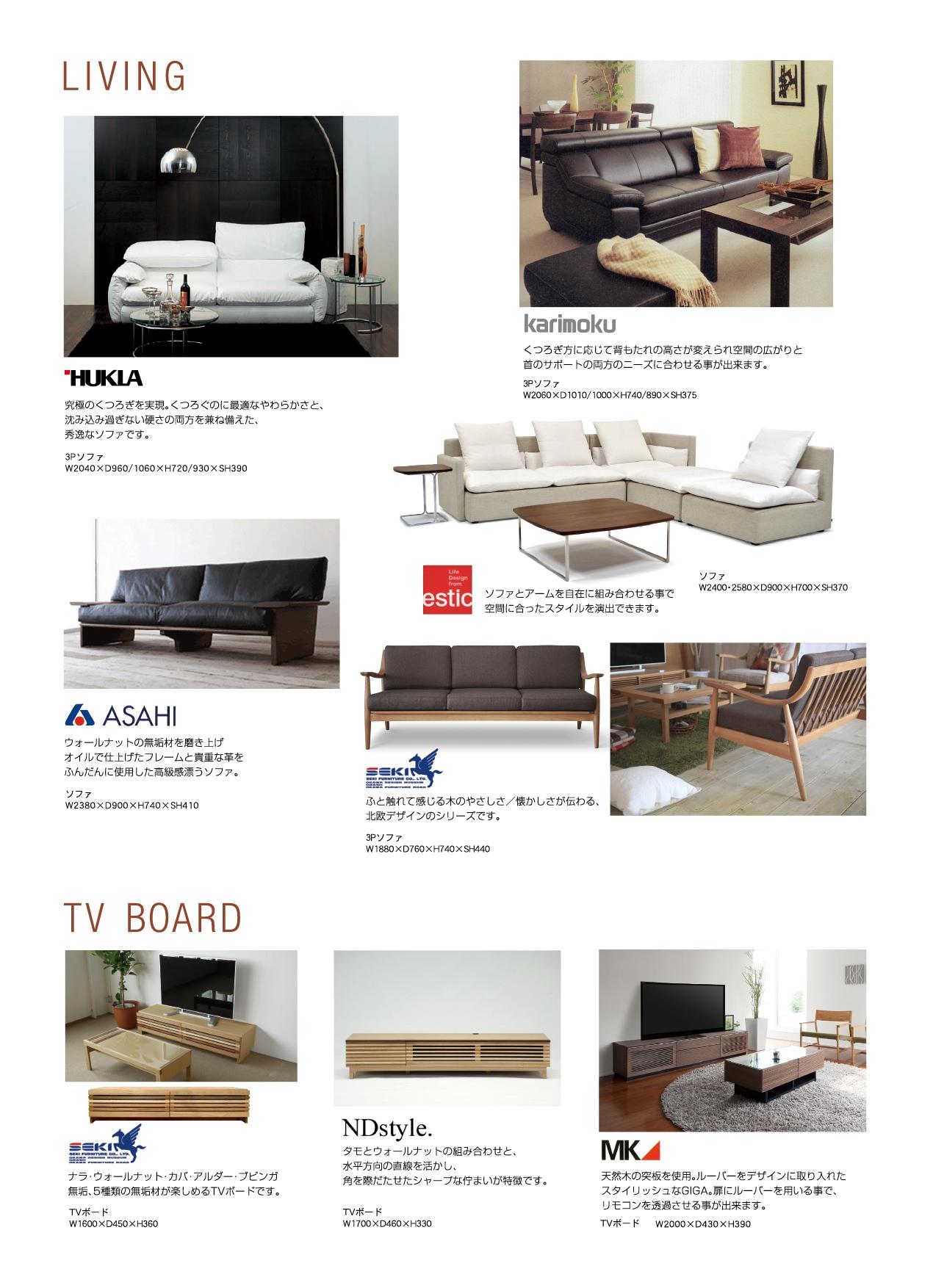 家具フェア③