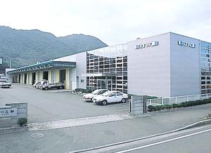 徳山営業所