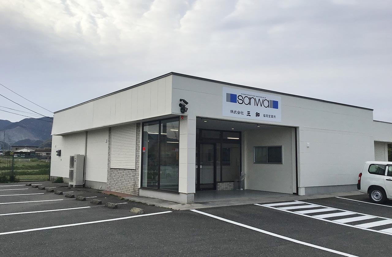 福岡営業所外観