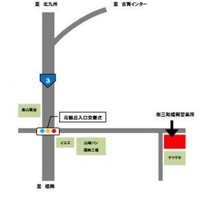 福岡営業所地図