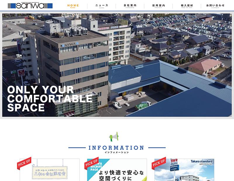 パソコン版トップページ